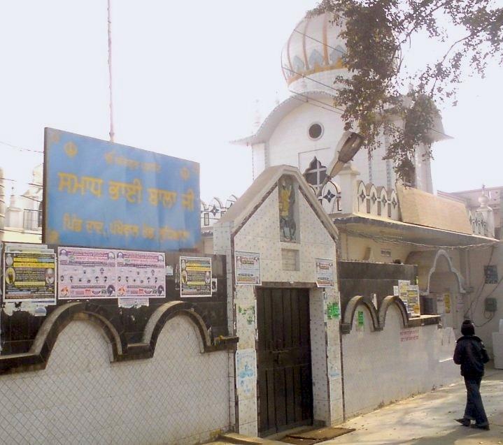 India Punjab gurdwara