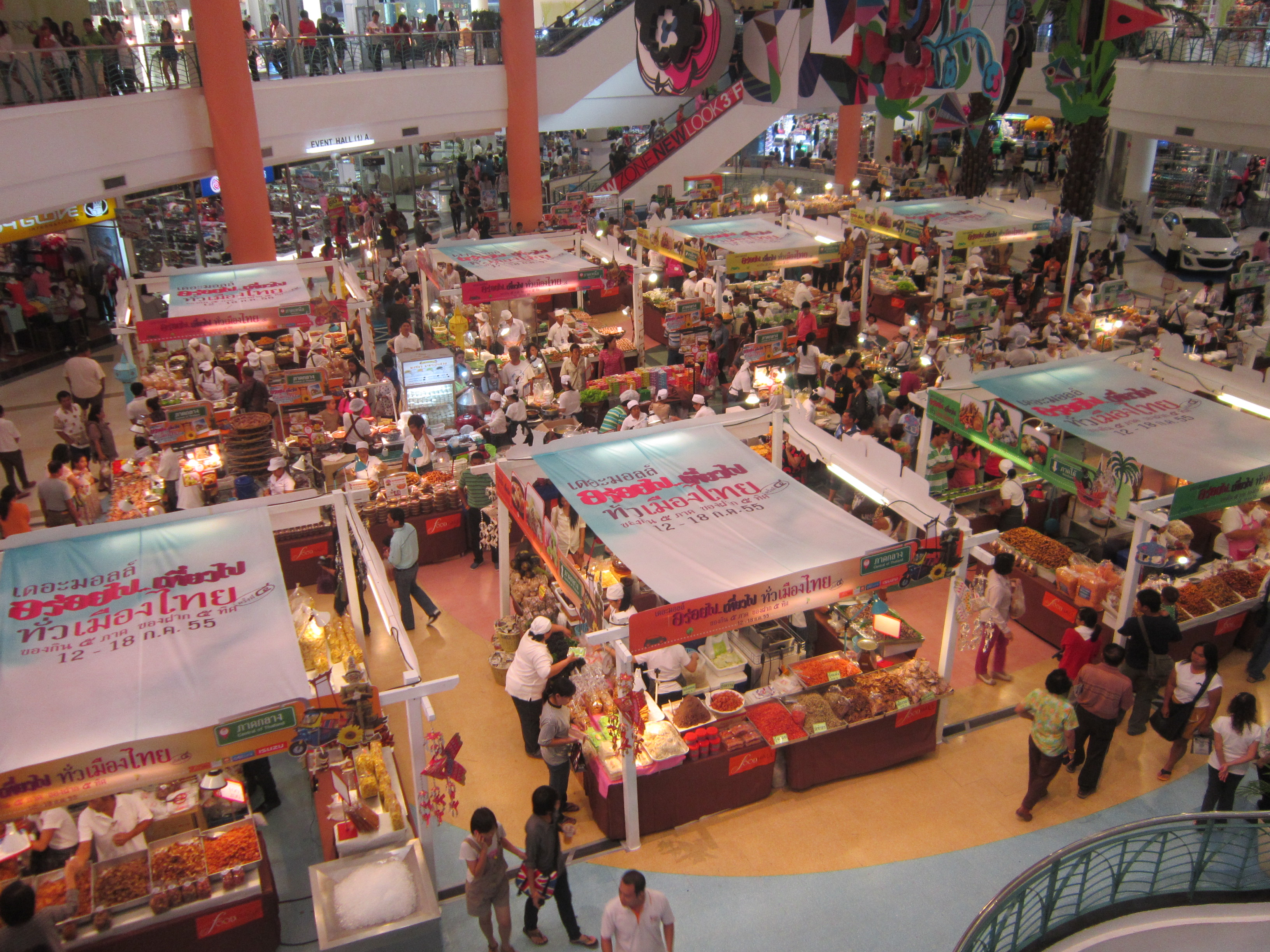 Bangkok Thailand mall food court market