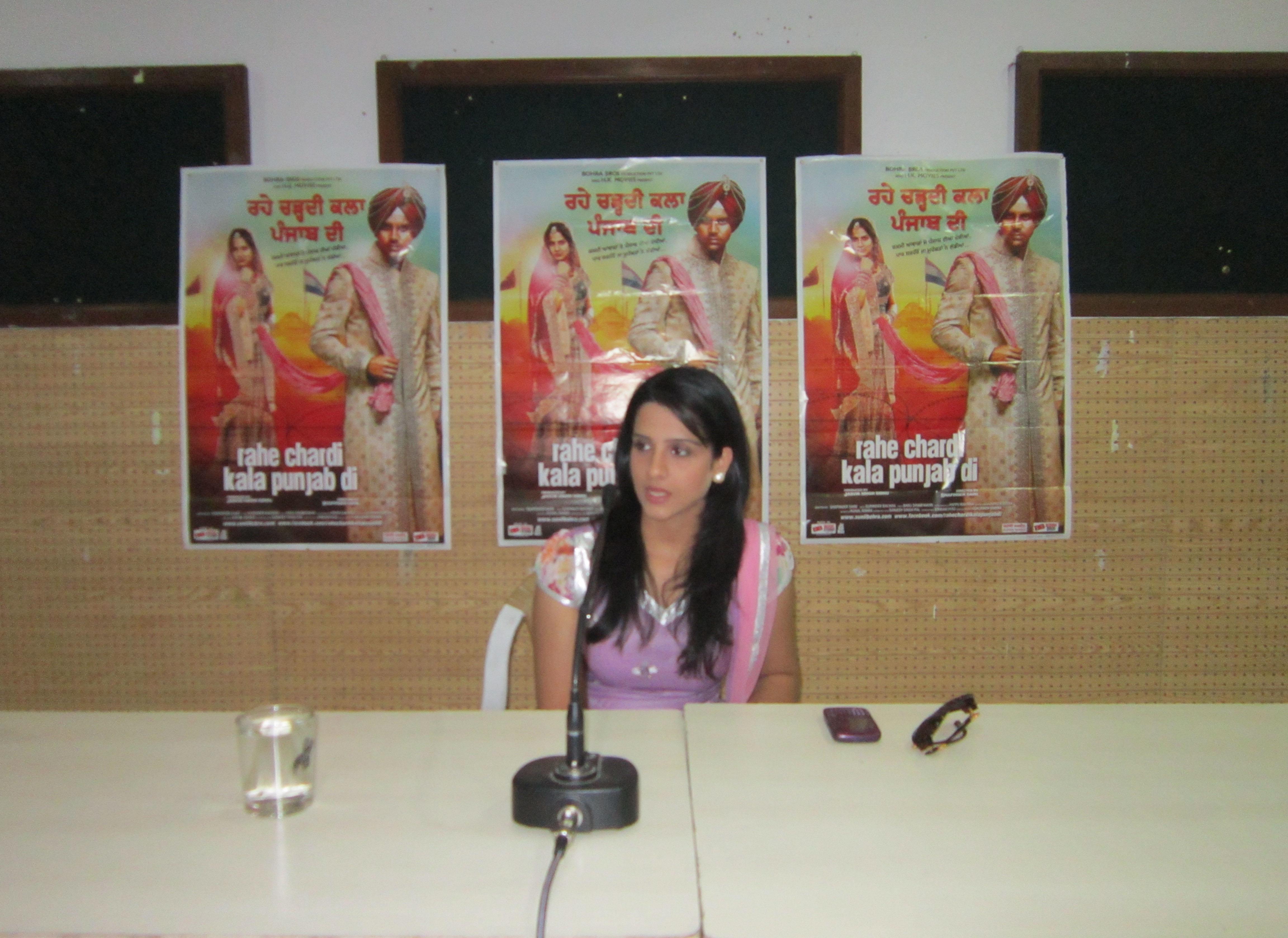 Chandigarh India press club